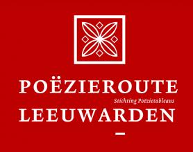 pr_header_logo